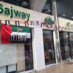 Best Breakfast Places in Abu Dhabi